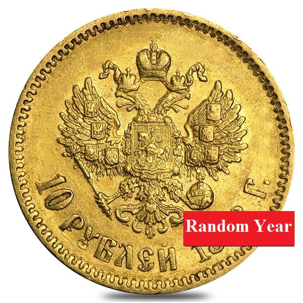 1898-1911 Russia Gold 10 Roubles Nicholas II Avg Circ