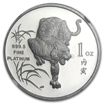 1986 1 oz Singapore Platinum Tiger Coin