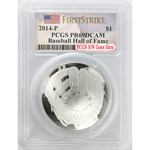 2014 P $1 Baseball Hall Of Fame Silver Proof PCGS PR69DCAM FS