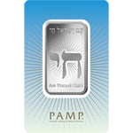 1 oz PAMP Suisse Silver Bar - Am Yisrael Chai!
