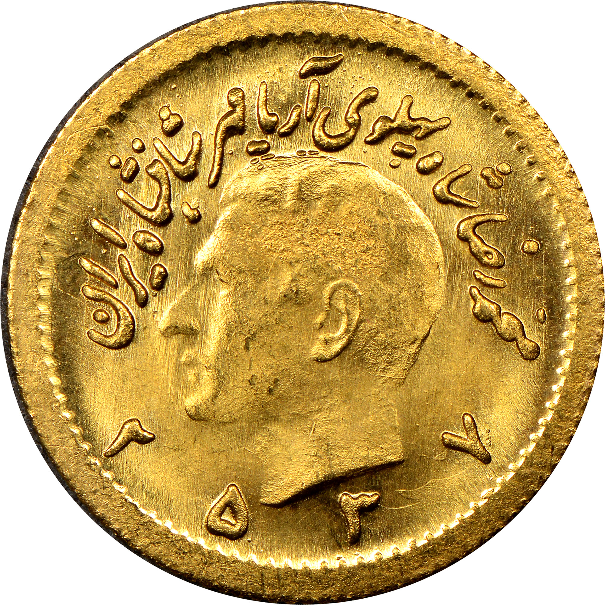 Aydin Coins Amp Jewelry Buy Gold Coins Silver Coins
