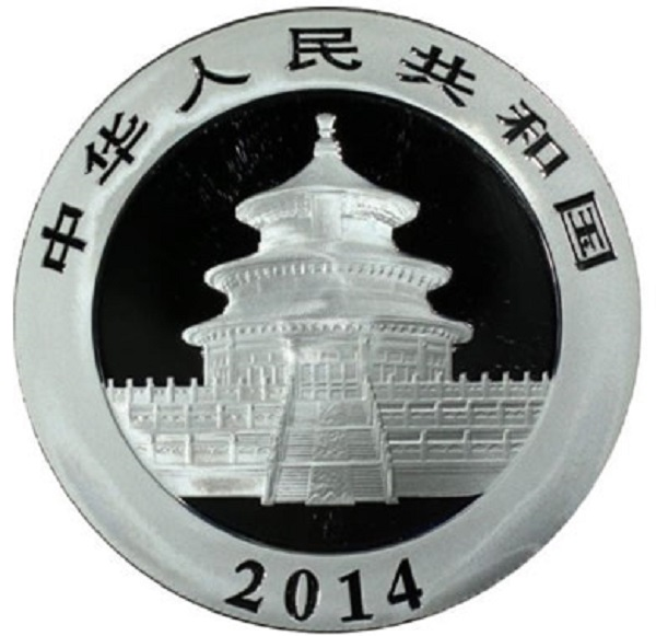 2014 1 oz Silver Chinese Panda Coin In Capsule